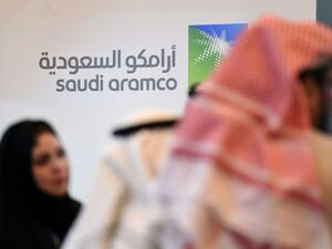 Saudi Aramco has invited banks pitching for roles in the Aramco IPO, including Citi and Goldman Sachs, for meetings in the kingdom in the coming weeks. (AFP/ File)