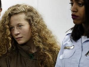 The jailed teenager, Ahed Tamimi (AFP/FILE)