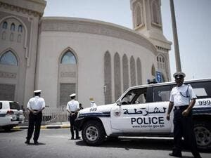 Bahraini police have arrested 116 people over allegations of links to terrorism. (AFP/ File Photo)