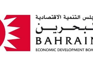Bahrain signs with Singapore FinTech consortium and UAE's Trucial Investment Partners for FinTech ecosystem and regulatory framework