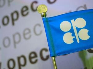 Sources in OPEC said the group would reduce output to 32.5 million barrels per day from current production of 33.24 million bpd, according to Reuters. (File photo)