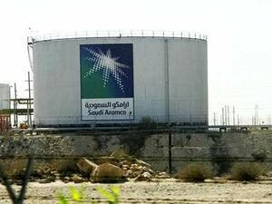 Morgan Stanley is also expected to be a global co-ordinator and bookrunner on the Aramco listing. (File photo)
