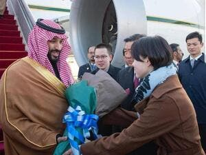 Prince Mohammed Bin Salman just landed in China (Twitter)
