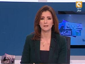 British-Lebanese journalist Liliane Daoud was arrested and deported from Egypt late Monday following accusations that she was close to the opposition to President Abdel Fattah al-Sisi. (Twitter)