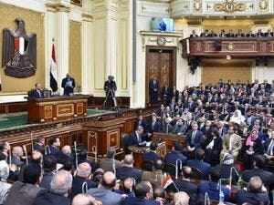Egypt's parliament during sessions. (AFP/File Photo)
