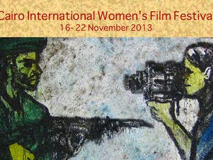 Cairo International Women's Film Festival is coming up!
