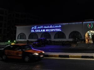 El Salam Hospital is seen early July 15, 2017 in Hurghada, Egypt, after an Egyptian man stabbed two German tourists to death and wounded four others the previous day. (Mohamed El-Shahed/AFP)