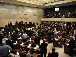 The Knesset (Israel's parliament) has approved a controversial national law which officially defines Israel as the 'national homeland of the Jewish people. (AFP/ File)