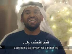"""Let's bomb extremism for a better life"", Hussain al-Jassmi stars in Zain's 2017 advert. (Youtube)"