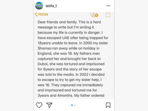 A screenshot of what appears to be Sheikha Latifa's last message, posted to her Instagram. Provided to Al Bawaba by Detained in Dubai.