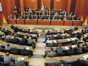 A meeting of the Lebanese Parliament. (AFP/File)