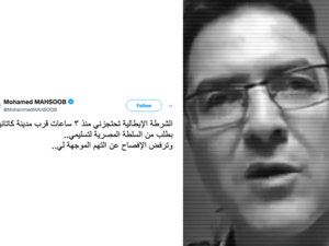 Former Egyptian Minister Mohamed Mahsoob tweeted on Wednesday that he was held by the Italian authorities upon the Egyptian government request.