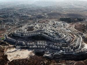 File photo shows Israeli settlements deemed 'illegal' in EU statement. (AFP/File)
