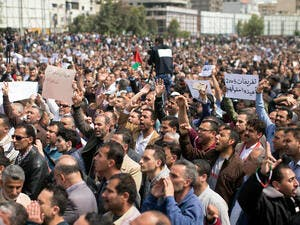 Palestinian government employees protests cuts to their salaries in Gaza City, 8 April 2017. (AFP/Mahmud Hams)