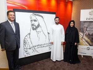 To mark the 100th birthday of the late Sheikh Zayed, Founder of the UAE, the two entities have launched the Art of Zayed competition to encourage talented UAE residents to commemorate the Year of Zayed through music, poetry, and artwork.