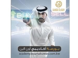 Boursa Kuwait established the academy to educate investors on a wide range of relevant topics.