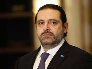 Lebanese Prime Minister Saad Hariri (AFP/File Photo)