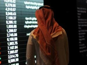The stock market flotation of Saudi Aramco is expected to be the world's largest ever initial public offering. (AFP)