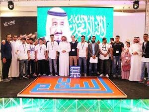 Saudi Arabia's Society for Culture and Arts entered the Guinness Book of World Records for constructing the largest Arabic Kufic piece from 8,083 pieces of lego. (Twitter)