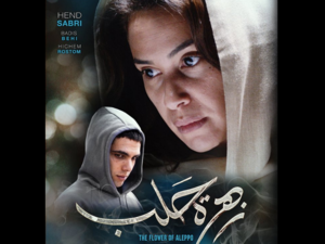 "Her film ""The Flower of Aleppo"" is in the running for a ""Best Foreign Film"" Oscar. (Screenshot)"