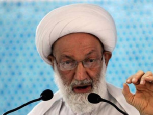 Sheikh Isa Qassim giving a speech before his arrest. (Twitter)