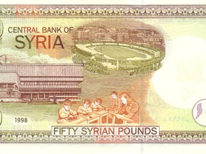 An old Syrian bank note (Wikimedia Commons)
