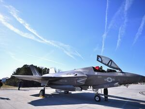 F-35 Fighter Planes. (AFP/ File Photo)