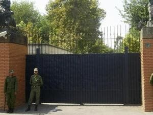 The British embassy in Tehran. (AFP/ File Photo)