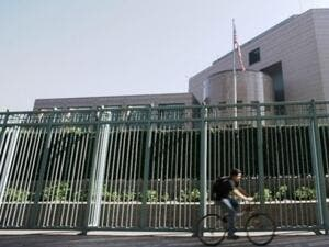 US Embassy in Islamabad (AFP/File Photo)