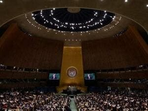 UN General Assembly. (AFP/ File Photo)