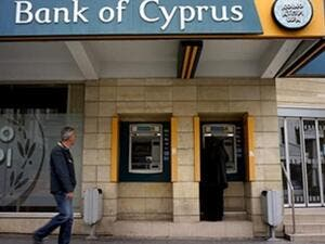 Cyprus has agreed to cut its budget deficit to 2.4 percent of gross domestic product in 2016, from an estimated 5.9 percent this year