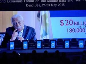 In this video screened during the WEF 2015, Amman Mayor Aqel Biltaji speaks about investment opportunities in Jordan. (Courtesy of JT)