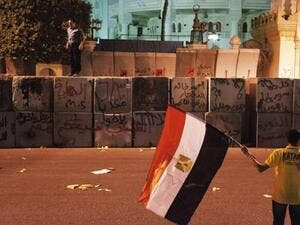 The Egyptian interim government is focusing on security, not national reconciliation, according to a cabinet source. (AFP/File)