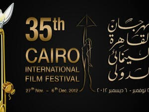 Cairo International Film Festival.