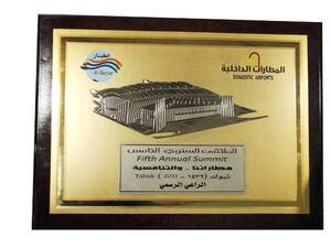 Al Tayyar Travel Group award which was received at the 5th Annual Domestic Airports Summit