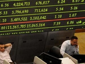 This easier financing picture, coupled with market appetite for laggards and the high yields on Egyptian assets, has likely been the driving force behind recent market price action (Pictured: Egypt's stock exchange).