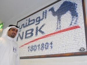 NBK is the only Kuwaiti and the only Arab bank to take part in this consortium.