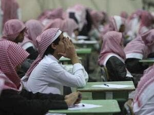 Saudi youths worry about their future