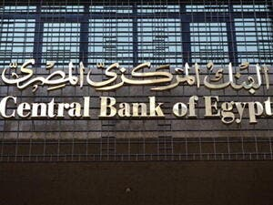 Qatar sent Egypt $3 billion in May of which it converted $1 billion into three-year bonds