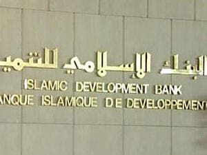 Plan to boost capital to Arab development bodies is to be implemented