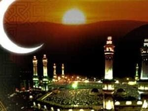 Will the moon tell Muslims Thursday or Friday for the end of this year's Ramadan?