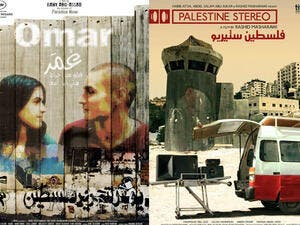 "The official posters for the films ""Omar"" and ""Palestine Stereo."" (Image: Facebook)"