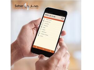 Sohar International 'one minute banking' mobile banking application is quick and easy to download and provides customers a secure and convenient 24/7 access to their bank accounts.
