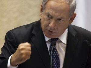 Israeli Prime Minister Benjamin Netanyahu makes a stern warning against Iran (AFP/File Photo)