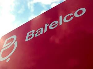 Batelco will demonstrate its expertise in a number of areas and showcase a number of products, services and key solutions at the Bahrain Pavilion including AWS, Security, Cloud Services, Data Centre and Global Solutions.