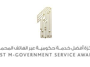 Best m-Government Service Award