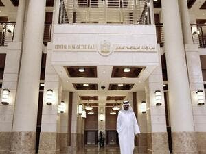 The United Arab Emirates central bank's plan to change the way a key interest rate used to price debt is calculated has been postponed.