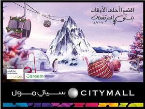 City Mall is calling all adventurers in Amman this Christmas!