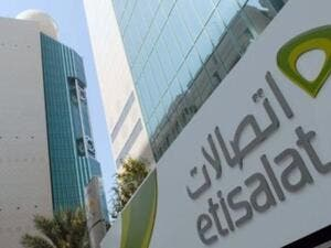 Etisalat boasts of a portfolio of brands such as Etisalat Misr, Mobily, Ufone, Maroc Telecom, PTCL and Etisalat Afghanistan.