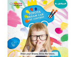 The contest consists of the 'National Contest' and the 'World Contest'.